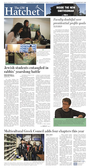Front page for Oct. 17, 2016